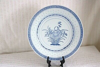 """Tienshan RICE FLOWER Made in China 10 5/8"""" Dinner Plates (3)"""
