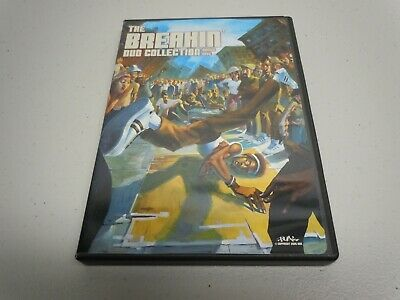 The Breakin' Collection Bonus DVD (2005) Complete with Disc and Case