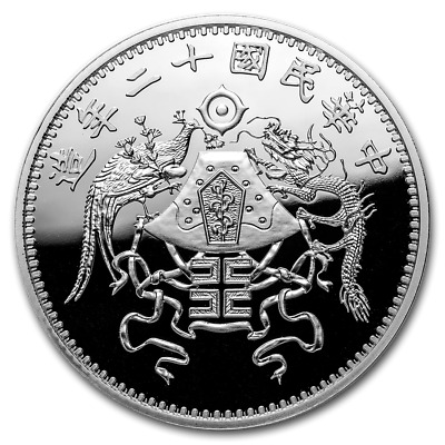 Chinese Vintage Coins Series Dragon & Phoenix Dollar 1oz Silver PU Capsuled Coin