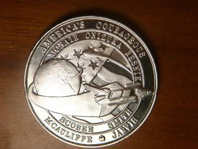 Americas Courageous Commemorative 1oz .999 Silver Space Shuttle Round SKU#13249