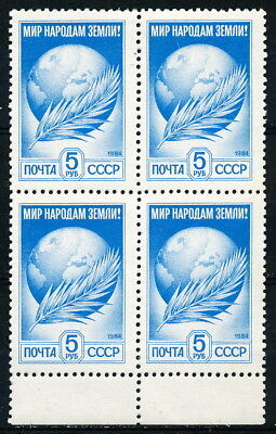 Russia USSR 1991 MNH Block of 4 Stamps - Sc# 6017A
