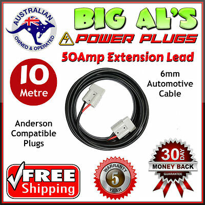 10m 50 Amp Anderson Plug Extension Lead 6mm Twin Core Automotive Cable Wire