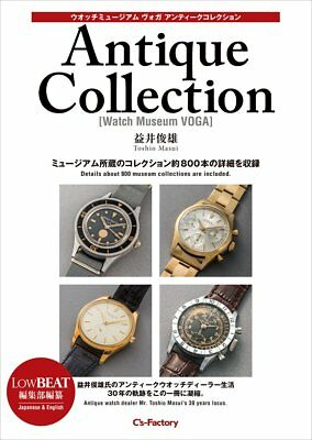Watch museum Voga antique collection Toshio Masui LowBEAT compilation compilatio