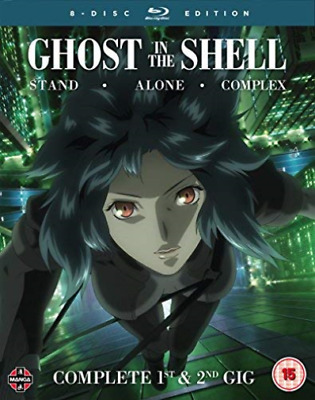Ghost In The Shell Stand Alone Complex (UK IMPORT) BLU-RAY NEW