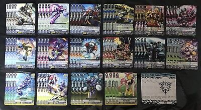 4 MARKERS 4x EA R AND C CARDFIGHT VANGUARD V-EB02 DIMENSIONAL POLICE PLAYSET