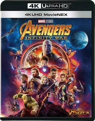 Avengers Infinity War 4K Uhd Movienex Ultra Hd