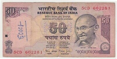 (N24-33) 1997 India 50 Rupees bank note (AH)
