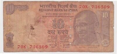 (N24-34) 1996 India 10 Rupees bank note (AI)