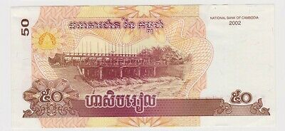 (N24-19) 2002 Cambodia 50 Riel UNC bank note (S)