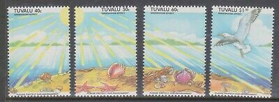 (Q39-17) 1993 Tuvalu set of 4 stamps green house effect (Q)