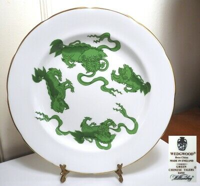 Wedgwood CHINESE TIGERS Green Dinner Plate(s)  MINT!