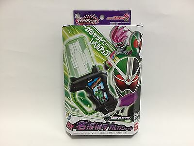 Bandai Masked Kamen Rider EX-AID DX Detective Double Gashat F/S From Japan