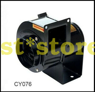 Suitable for multi-blade centrifugal blower CY076 AC 220V industrial cooling fan
