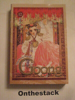 Goong: The Royal Palace Vol. 12 by Park So-Hee (2011, Paperback)