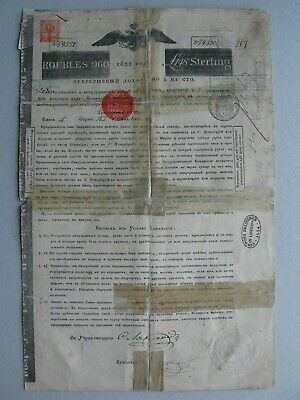 1822 Imperial Russian Government Gold Loan 960 roubles + Talon Rothschild Russia