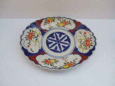 "Antique Japanese Hand Painted Porcelain Bowl 9,5"" Excellent"