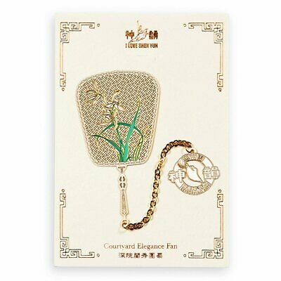 Shen Yun Courtyard Elegance Fan Bookmark - 24k Gold Plated