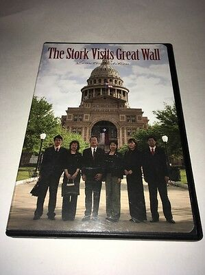 The Stork Visits Great Wall (China Adoption) Limited Edition DVD