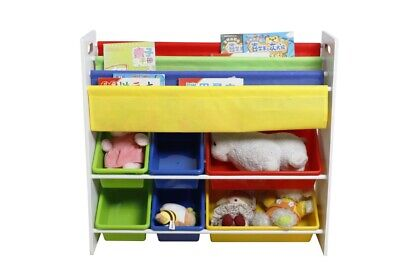 G4rce Toy And Book Storage Organiser