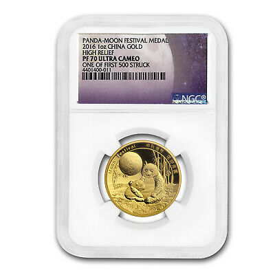 2016 China 1 oz Gold Panda Moon Festival PF-70 NGC (HR) - SKU#167359