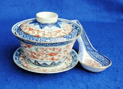 Antique Chinese Famille Rose Bowl Set Rice Grain Pattern Bowl Cover Stan Plate A