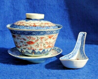 Antique Chinese Famille Rose Bowl Set Rice Grain Pattern Bats Bowl Cover Plate B