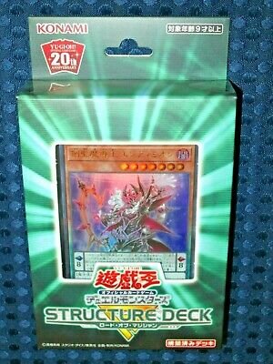 NEW YuGiOh! OCG Structure Deck R Lord of Magician CG1621 SR08 Endymion JAPAN F/S