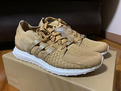 size 40 c6069 e8994 Adidas Eqt Support Ultra Boost Primeknit King Pusha T Shoes Size Us10 Nmd  Brown