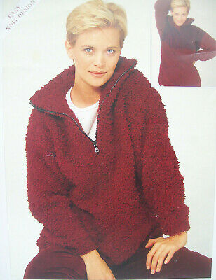 Ladies SNOWFLAKE JACKET JUMPER KNITTING PATTERN chunky 32 - 42 inch Easy  5584 ceb06cfd0