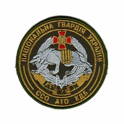 Ukrainian Army Tactical Morale Patch Georgia National Legion Flag Ukraine Wolf