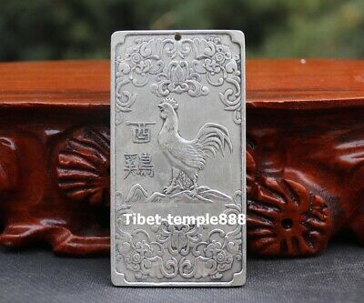 White Bronze silver plating Chinese Zodiac rooster chicken chook Amulet Pendant