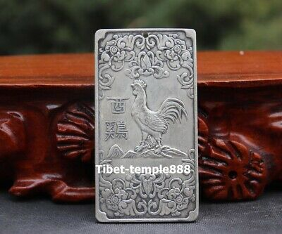 Bronze silver plating Chinese Zodiac Animal rooster chicken chook Amulet Pendant