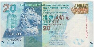 (N25-9) 2016 Hong Kong $20 Bank note (I)