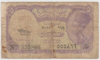 (N26-8) 1940 Egypt 5 Piastres bank note (H)