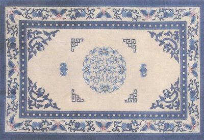 1:12 Scale Dollhouse Area Rug - 0001579 - approximately 5 x 7-1/4""