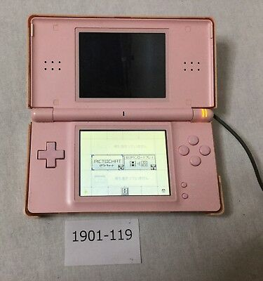 [Free ship] Nintendo DS Lite console Pink Not working Screen dead 1901-119
