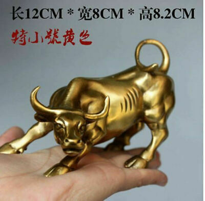 HOT Big Wall Street Bronze Fierce Bull OX Statue-Brass bullish