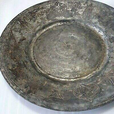 Antique Hand Chased Tinned Ottoman Empire Engraved Plate Rare 18 th Century