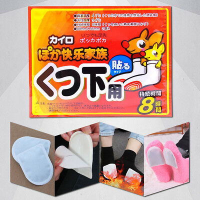 10Pair Foot Warmer Lasting 8h Heat Sticker Patch Winter Keep Body Warm Paste Pad