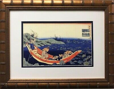 "Katsushika Hokusai ""Poem by Bun'ya A sayasu"" New Custom Framed Asian Art Japan"