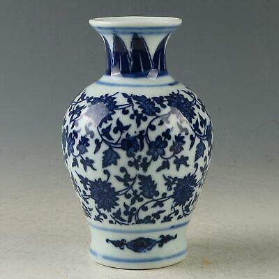 Chinese Blue And White Porcelain Hand-Painted Vase W Qianlong Mark CC0965