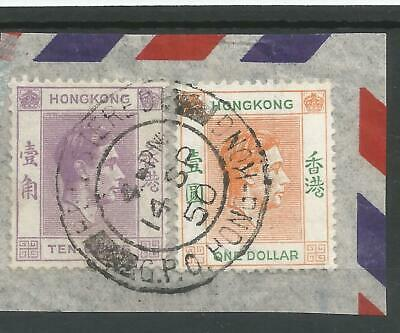 HONG KONG SG156ba FINE USED ON PIECE THE $1 HAS SHORT LEG TO R C.£91++ RPS CERT