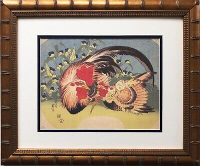 "Katsushika Hokusai ""Rooster, Hen, and Chicken"" New Custom Framed Asian Art 1832"