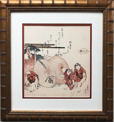 "Katsushika Hokusai ""Lost Love Shells"" New Custom Framed Asian Art 1821 Japanese"