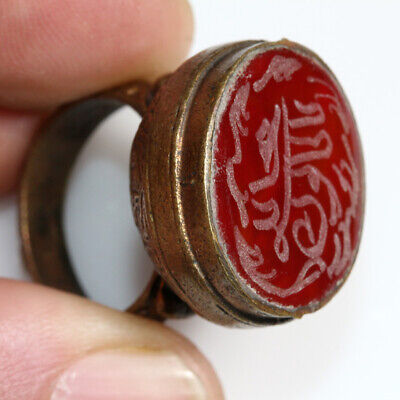 INTACT-Islamic Islam Bronze Decorated Ring with Gem stone And Arabic Description
