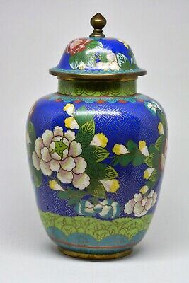 Antique Chinese Export Cloisonné Lidded Jar - 9 Inches tall - 🐘