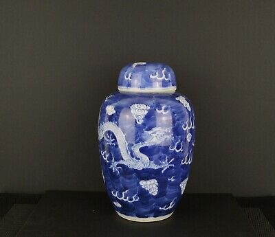 A Perfect Chinese Late Qing Century Vase & Cover With Imperial Dragons