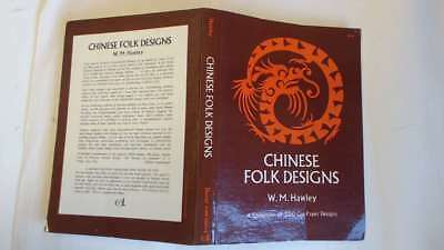 Good - Chinese Folk Design: A Collection of 300 Cut-paper Designs (Dover Pictori