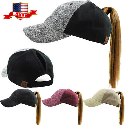 Ponycap Glitter Messy High Bun Ponytail Adjustable Baseball Cap Hat