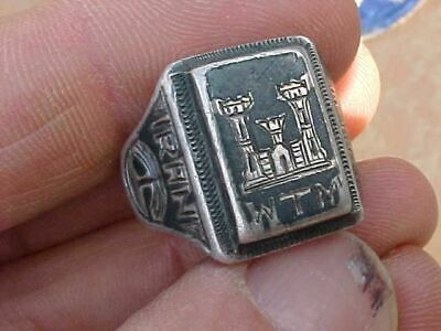 Original Wwii Us Engineer In Iran 1944 Dated Silver Ring